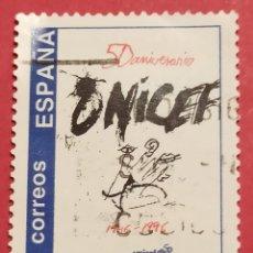 Sellos: 2 SELLOS UNICEF LACTANCIA MATERNA/ 50 ANIVERSARIO EFEMÉRDIES. Lote 277244103