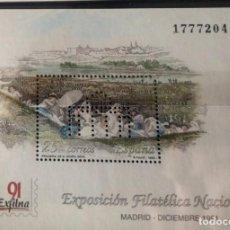 Sellos: ESPAÑA HOJA BLOQUE, - AÑO 1991 - EXPOSICIÓN FILATÉLICA NACIONAL EXFILNA 91 - PINTURA - OBRA DE GOYA. Lote 277281028