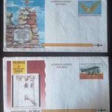 Sellos: 2 AEROGRAMAS NUEVOS 1993 - 1994. Lote 277283818