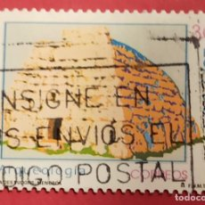 Sellos: SELLO NAVETA DES TUDONS ARQUEOLOGÍA 1996. Lote 277287603