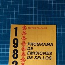 Sellos: 1982 PROGRAMA SELLOS SERVICIO FILATÉLICO ESPAÑA. Lote 277417848