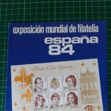 Sellos: DOCUMENTO INFORMATIVO 8 /84 EXPOSICIÓN FILATÉLICA MUNDIAL FILATELIA EDIFIL2754FILATELIA COLISEVM. Lote 277418453