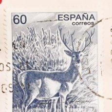 Sellos: SELLO PARQUE NACIONAL DOÑANA 1996 PATRIMONIO HUMANIDAD CIERVO FAUNA. Lote 277427918