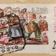 Sellos: SELLO 1998 EL DONOSO ESCRUTINIO. ESCENAS D. QUIJOTE. MINGOTE.. Lote 277429363