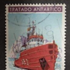 Sellos: ESPAÑA USADO. 1991. EDIFIL 3151. CIENCIA Y TÉCNICA. TRATADO ANTÁRTICO.. Lote 277539413