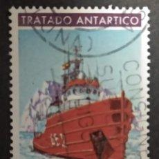 Sellos: ESPAÑA USADO. 1991. EDIFIL 3151. CIENCIA Y TÉCNICA. TRATADO ANTÁRTICO.. Lote 277539503