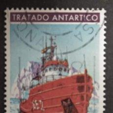 Sellos: ESPAÑA USADO. 1991. EDIFIL 3151. CIENCIA Y TÉCNICA. TRATADO ANTÁRTICO.. Lote 277539633