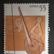 Sellos: ESPAÑA 1991 EDIFIL 3141 AMERICA-ESPAÑA.. Lote 277540183
