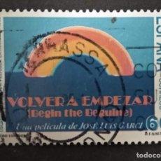 Sellos: ESPAÑA. OSCAR. CINE ESPAÑOL. VOLVER A EMPEZAR. JOSÉ LUIS GARCI, 1995.. Lote 277540703