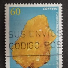 Sellos: ESPAÑA 1996. EDIFIL 3409 3409. MINERALES. USADO. Lote 277540833