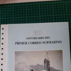 Sellos: SUBMARINO 50 ANIVERSARIO CORREO SUBMARINO TRAMONTANA S 74 MATASELLO 1988 MAHON/BARCELONA. Lote 277559153