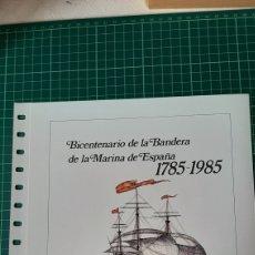 Sellos: 1985 BARCOS DOCUMENTO FERIA NACIONAL SELLO BANDERA ESPAÑA. Lote 277562128