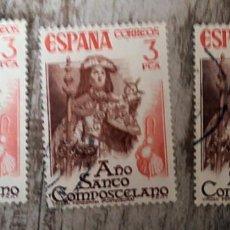 Sellos: ESPAÑA, 1976 AÑO SANTO COMPOSTELANO 3 SELLOS USADOS. Lote 277575978