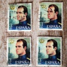 Sellos: ESPAÑA 1975 - JUAN CARLOS I - 4 SELLOS USADOS. Lote 277576868