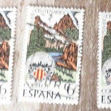 Sellos: ESPAÑA. AÑO 1976. CENTRO EXCURSIONISTA CATALUÑA. 3 SELLOS USADOS.. Lote 277606228