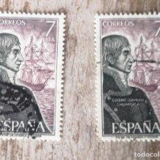 Sellos: 1976 - PERSONAJES ESPAÑOLES - NAVEGANTES - COSME DAMIAN CHURRUCA. Lote 277606693
