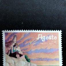 Sellos: SELLOS DE ESPAÑA - 2004 - AGOSTO- HUI. Lote 277724798