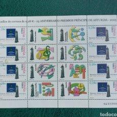 Sellos: ESPAÑA MINIPLIEGO N°86 MNH** PREMIOS PRÍNCIPE DE ASTURIAS 2005 (FOTOGRAFÍA ESTÁNDAR). Lote 277735213
