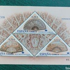 Sellos: ESPAÑA N°4164 MNH** PATRIMONIO NACIONAL 2005 (FOTOGRAFÍA ESTÁNDAR). Lote 277735448