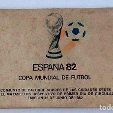 Sellos: ESPAÑA 1982 - COLECCIÓN DE SPD DEL MUNDIAL DE FÚTBOL DE ESPAÑA. Lote 277746213