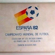 Sellos: ESPAÑA 1982 - COLECCIÓN DE SPD DEL MUNDIAL DE FÚTBOL DE ESPAÑA. Lote 277746408