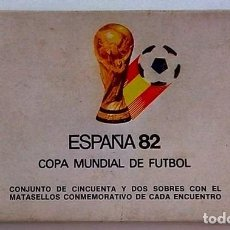 Sellos: ESPAÑA 1982 - COLECCIÓN DE SPD DEL MUNDIAL DE FÚTBOL DE ESPAÑA. Lote 277746693