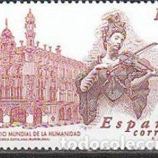 Sellos: EDIFIL Nº 3731, PATRIMONIO DE LA HUMANIDAD, PALAU DE LA MUSICA CATALANA, NUEVO ***. Lote 277762748