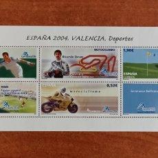 Timbres: ESPAÑA N°4091 MNH**VALENCIA 2004 (FOTOGRAFÍA ESTÁNDAR). Lote 278164818