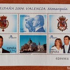 Timbres: ESPAÑA N°4087 MNH**MONARQUÍA VALENCIA 2004(FOTOGRAFÍA ESTÁNDAR). Lote 278165118