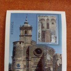 Timbres: ESPAÑA N°4069 MNH**MONASTERIO DE CARRACEDO DO 2004 (FOTOGRAFÍA ESTÁNDAR). Lote 278171438