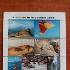 Timbres: ESPAÑA N°4224 MNH** AL FILO DE LO IMPOSIBLE 2006(FOTOGRAFÍA ESTÁNDAR). Lote 278172273