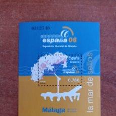 Timbres: ESPAÑA N°4241 MNH**EXPOSICIÓN MUNDIAL DE FILATELIA ESPAÑA 2006 (FOTOGRAFÍA ESTÁNDAR). Lote 278174633