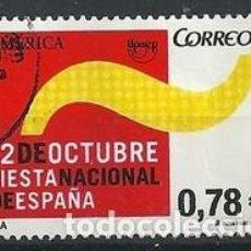 Sellos: SELLO USADO DE ESPAÑA 2008, EDIFIL 4438. Lote 278195853