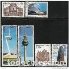 Sellos: SELLOS USADOS DE ESPAÑA 2008, EDIFIL 4402/ 07. Lote 278196118