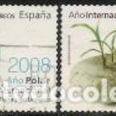 Sellos: SELLOS USADOS DE ESPAÑA 2008, EDIFIL 4387/ 88. Lote 278196378