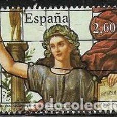 Sellos: SELLO USADO DE ESPAÑA 2008, EDIFIL SH 4445. Lote 278197043