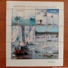 Timbres: ESPAÑA N°4345 MNH** AL FILO DE LO IMPOSIBLE 2007 (FOTOGRAFÍA ESTÁNDAR). Lote 278204093
