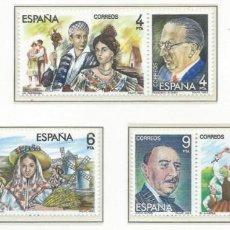 Sellos: 1983. ESPAÑA. EDIFIL 2697/2702**MNH. MAESTROS DE LA ZARZUELA.. Lote 278267358