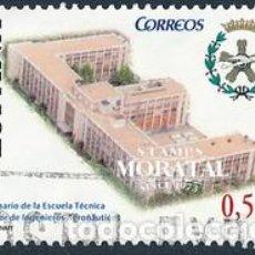 Sellos: SELLO USADO ESPAÑA 2003, EDIFIL 4024. Lote 297392018