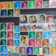 Sellos: ESPAÑA, LOTE JUAN CARLOS I Y FAMILIA REAL.. Lote 278395178