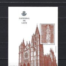 Sellos: 4761 H.B. CATEDRAL DE LEON VIRGEN BLANCA 2012 NUEVO. Lote 278458193