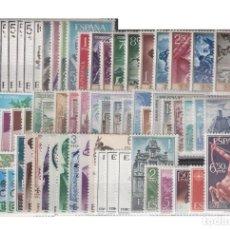 Sellos: SELLOS ESPAÑA AÑO COMPLETO 1966. NUEVOS SIN FIJASELLOS. ENVIO GRATIS.. Lote 278464283