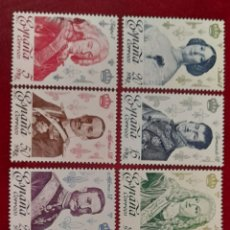 Sellos: REYES DE ESPAÑA AÑO 1978,ED.NO.2496/ 2505/** SELLOS NUEVOS.. Lote 278488568