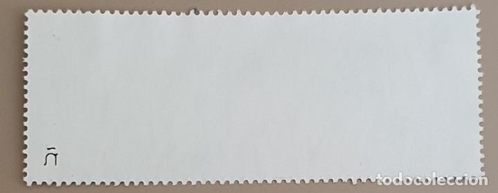 Sellos: sello usado edifil SH5081 - Foto 2 - 278594423