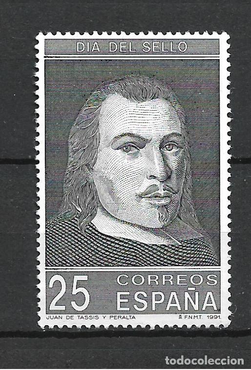 ESPAÑA 1991 EDIFIL 3110 ** MNH - 2/55 (Sellos - España - Juan Carlos I - Desde 1.986 a 1.999 - Nuevos)