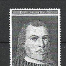Sellos: ESPAÑA 1991 EDIFIL 3110 ** MNH - 2/55. Lote 278596083