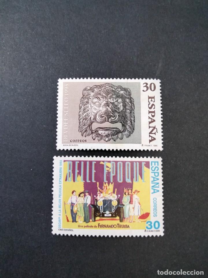 SELLO DE ESPAÑA * (Sellos - España - Juan Carlos I - Desde 1.986 a 1.999 - Nuevos)