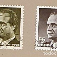 Sellos: SELLOS USADOS JUAN CARLOS I AÑO 1990. Lote 278627843