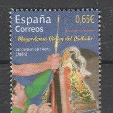 Sellos: R13-B.AL_001/ ESPAÑA 2020, EDIFIL 5411 MNH**, TRADICIONES Y COSTUMBRES. Lote 278873153
