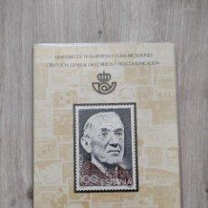 Sellos: SELLOS ESPAÑA OFERTA LIBRO OFICIAL DE CORREOS 1980 COMPLETO EN NUEVO IMPECABLE. Lote 280193938